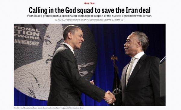 Calling in the God squad to save the Iran deal
